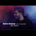 دانلود اجرای زنده جدید آرون افشار به نام زلزله
