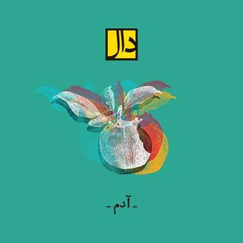 https://www.ipekmusic.ir/